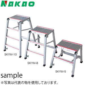 ナカオ(NAKAO) アルミ製 作業台 楽駝ミニ SKYM-8 [個人宅配送不可]