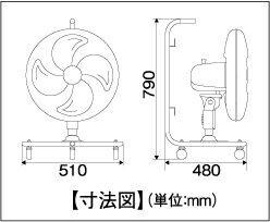 ナカトミCF-45C業務用扇風機(工場扇)45cmアルミファン全閉式キャスター扇【在庫有り】【あす楽】