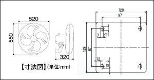 ナカトミCF-45W業務用扇風機(工場扇)45cmアルミファン全閉式壁掛け扇