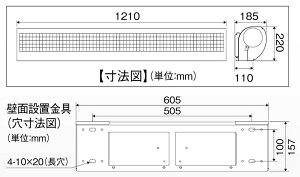 ナカトミN1200-AC1200mmエアーカーテン[配送制限商品]