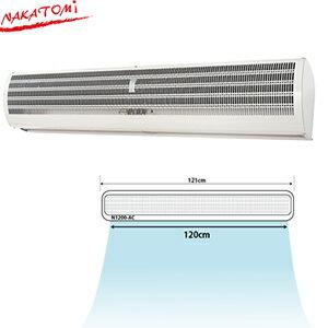 ナカトミ N1200-AC 1200mm エアーカーテン 冷暖房の遮断、蚊やハエの侵入防止に [代引不可商品] 【在庫有り】【あす楽】