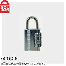 ソール No.400 ダンヒルロック 30mm ダイヤル南京錠 (4桁番号固定) 単品