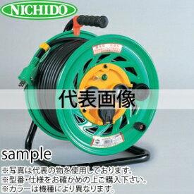 日動工業 50mコードリール 100V防雨・防塵型ドラム(屋外用) FW-503 アース無 コンセント:3口