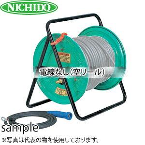 日動工業 溶接リール(空リール) 供給型 NTK-001