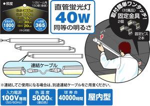 日動工業LEDチューブライトマルチLCL-40H-ONE-PC1電源ケーブル(1m切り放し)セット【在庫あり】【あす楽】