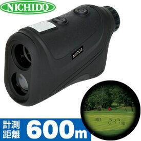 日動工業 600m携帯型レーザー距離計 N600A