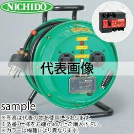 日動工業 20mコードリール 三相200V大電流用ドラム(カップドラム)(屋内型) NDA-EK320FCT-30A アース付(過負荷漏電保護兼用) コンセント:2口