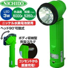 日動工業 充電式LEDプラグインライト PIL-3W-100V 6000k(昼光色)【在庫有り】【あす楽】