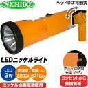 日動工業 充電式LEDプラグインライト ニッケルライト PIL-3W-SM-3000K(電球色)【在庫有り】【あす楽】