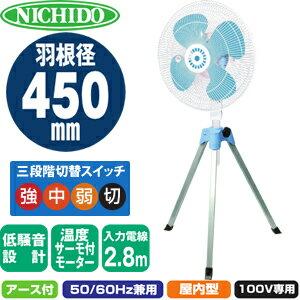 NE004-No.007