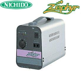 日動工業 ポータブル電源 Z-130 バッテリー内蔵AC100V/DC12V出力(屋内型)