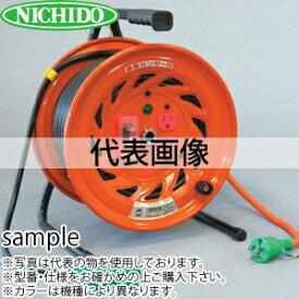 日動工業 30mコードリール 100V延長コード型ドラム(屋内型) RND-EK30SF アース付(過負荷漏電保護兼用) コンセント:3+2口