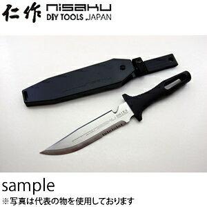 仁作(富田刃物) ステンレス製 陸刀S No.811 332×61×42mm