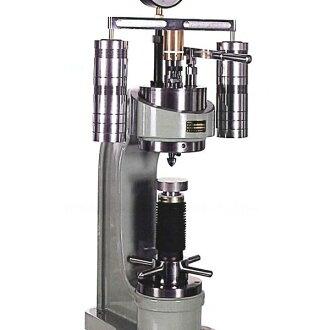 Imai Seiki Brinell type hydraulic type hardness tester BO3 200MM