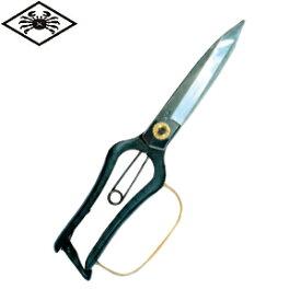 ニシガキ 葉切はさみ 木助 葉刈鋏4寸刃 N-224