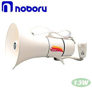 ノボル電機 トランジスターメガホン TM-205 13W ショルダー型