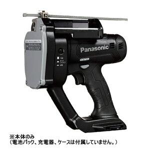 パナソニック 充電全ネジカッター 14.4V/18V EZ45A8X-B 本体のみ【在庫有り】【あす楽】