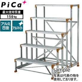ピカ(Pica) アルミ作業台 FG-51015C [大型・重量物]