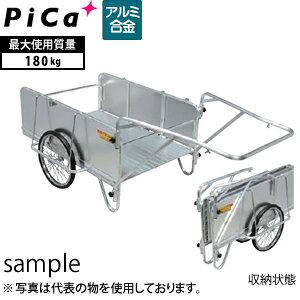 ピカ(Pica) アルミ製 折りたたみ式リヤカー ハンディキャンパー S8-A1S [大型・重量物]