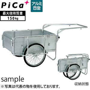 ピカ(Pica) アルミ製 折りたたみ式リヤカー ハンディキャンパー PHC-150 [大型・重量物]
