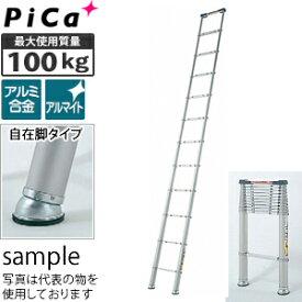 ピカ(Pica) アルミ製伸縮はしご スーパーラダー SL-600J 自在脚タイプ [時間指定不可]【在庫有り】