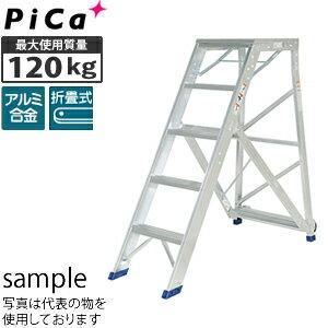 ピカ(Pica) アルミ折りたたみ式作業台 DWR-150A [大型・重量物]