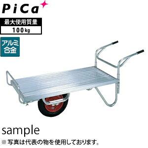 ピカ(Pica) アルミ製 3コンテナ用一輪車 底板付 CC3-3SD-1 荷台長さ調節可能 [配送制限商品]
