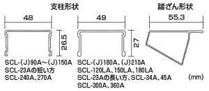 ピカ(Pica) アルミ伸縮脚立(はしご兼用) SCL-180LA ロングスライドタイプ [配送制限商品]