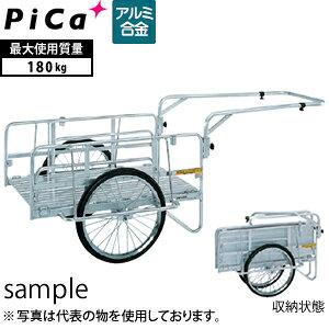 ピカ(Pica) アルミ製 折りたたみ式リヤカー ハンディキャンパー NS8-A2 [大型・重量物]