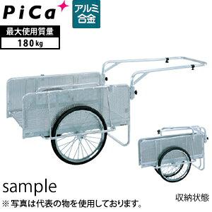 ピカ(Pica) アルミ製 折りたたみ式リヤカー ハンディキャンパー S8-A2P [大型・重量物]