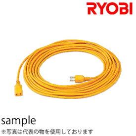 リョービ 延長コード 6077127 0.75mm2×2芯×10m 黄色【在庫有り】【あす楽】