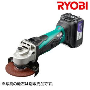 リョービ 18V 充電式ディスクグラインダー BG-1810L5 100mm 砥石別売【在庫有り】【あす楽】