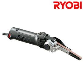 リョービ 電動ベルトサンダー 電気やすり BY-1030【在庫有り】【あす楽】