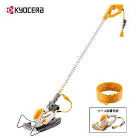 リョービ ポールバリカン PAB-1620 電動芝刈り機【在庫有り】【あす楽】