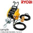 リョービ(RYOBI) 100V 電動ウインチ WI-62 ワイヤー31M【在庫有り】【あす楽】