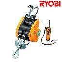 リョービ(RYOBI) 電動リモコンウインチ WI-62RC ワイヤー21M 最大吊揚荷重:60kg【在庫有り】【あす楽】