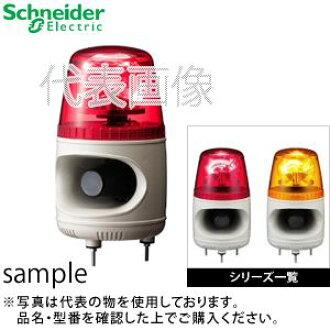 数码的(老阿罗)AHMCK-12Y-D混合电灯旋转灯φ135 12V警报·旋律D型喇叭按钮音箱型电子声音警报器内置黄色