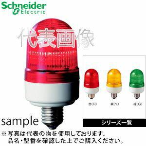 デジタル(旧アロー) LAD-100R-A LED表示灯 φ64 110V 点滅 赤