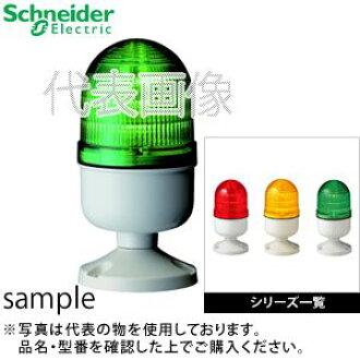 数码的(老阿罗)LAX-100G-A LED表示灯φ84 100V点灯、闪光类型绿