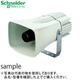 デジタル(旧アロー) ST-25CJM-ACW 中型電子音警報器 110/220V ホーンスピーカ・マルチアラームメロディタイプ 白