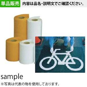キタムラ産業 JT-4Y ジスラインテープ(積水) 300mm×5m 黄色 過熱溶着タイプ (4巻)