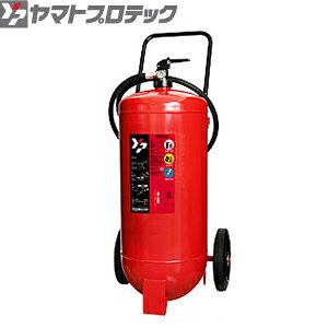 ヤマトプロテック 蓄圧式車載大型消火器 100型 YA-100X 業務用 粉末ABC消火器