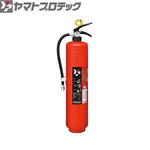 ヤマトプロテック 蓄圧式強化液(中性)消火器 3型 YNL-3NX 業務用/電車用 中性薬剤消火器
