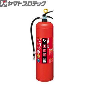ヤマトプロテック 蓄圧式強化液(中性)消火器 6型 YNL-6X 業務用 中性薬剤消火器