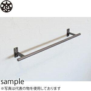 杉山製作所 ムク タオルバーB 400 MUK-1462-PCL カラー:つや消しクリア