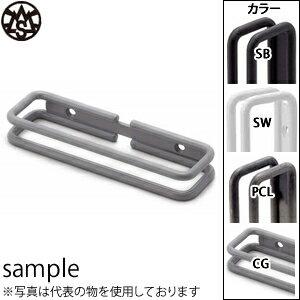 杉山製作所 KAIZU-S タオルバー NOU-1413-CG カラー:クラウドグレー