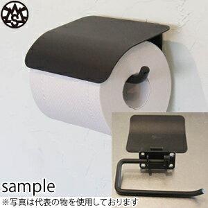 杉山製作所 ヨークペーパーホルダーA YOR-1482-SB カラー:サンドブラック