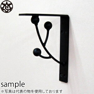 杉山製作所 ヨークミニブラケットD YOR-1489-SB 『入数:2個』 カラー:サンドブラック