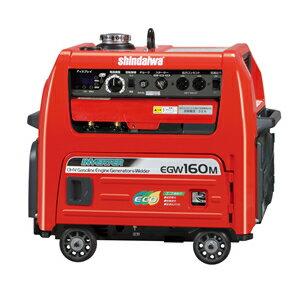 やまびこ(新ダイワ) ガソリンエンジン溶接機 EGW150MD-I [配送制限商品]【在庫有り】