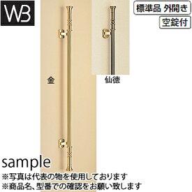 シロクマ(WB) プッシュプルハンドル グリム SPP-18 大 金